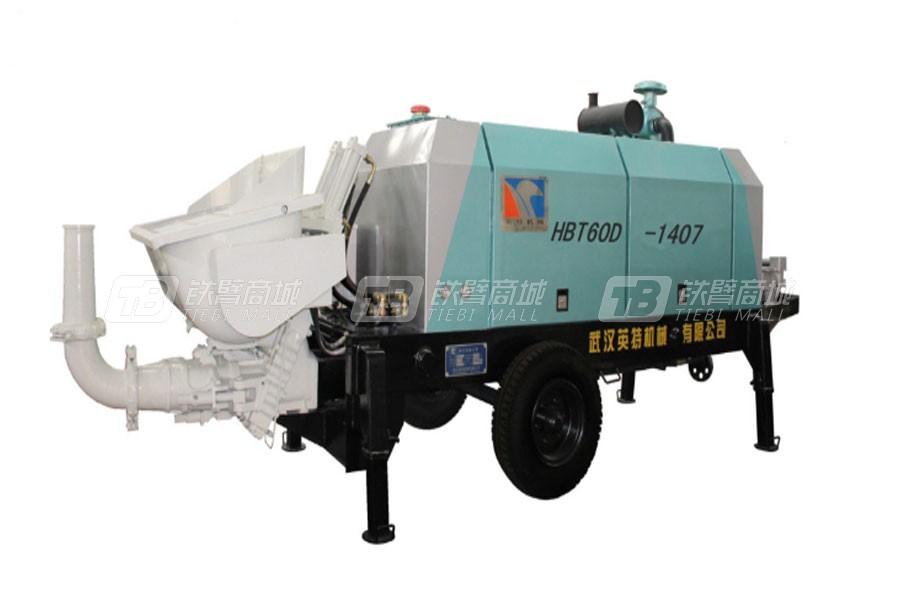 英特HBT60D-1407车载式混凝土泵