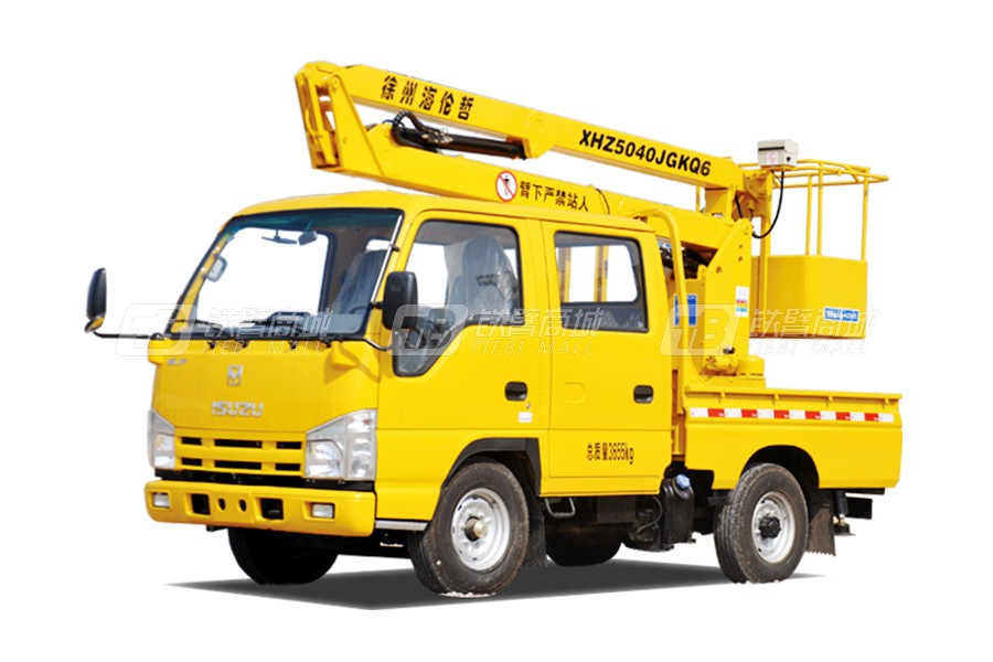 海伦哲XHZ5040JGKQ6庆铃9.6m折叠臂高空作业车