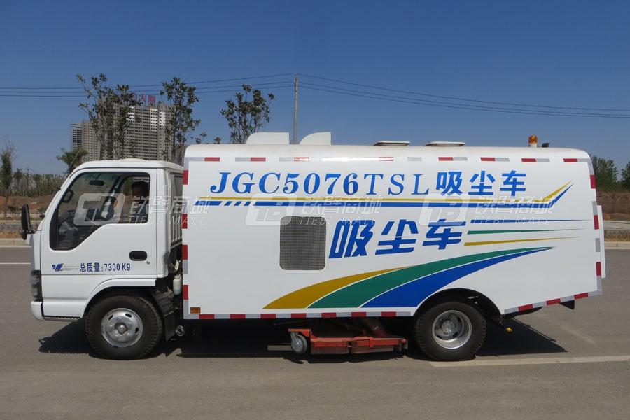 中建机械JGC5076TSL全吸式扫路车