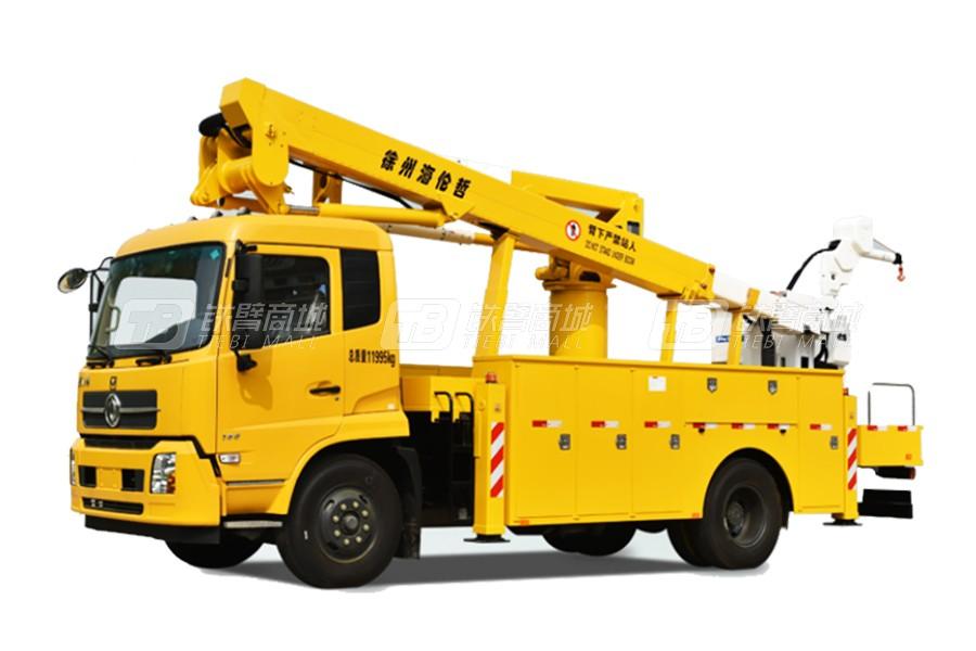 海伦哲XHZ5120JGKD5东风17.6m绝缘臂高空作业车