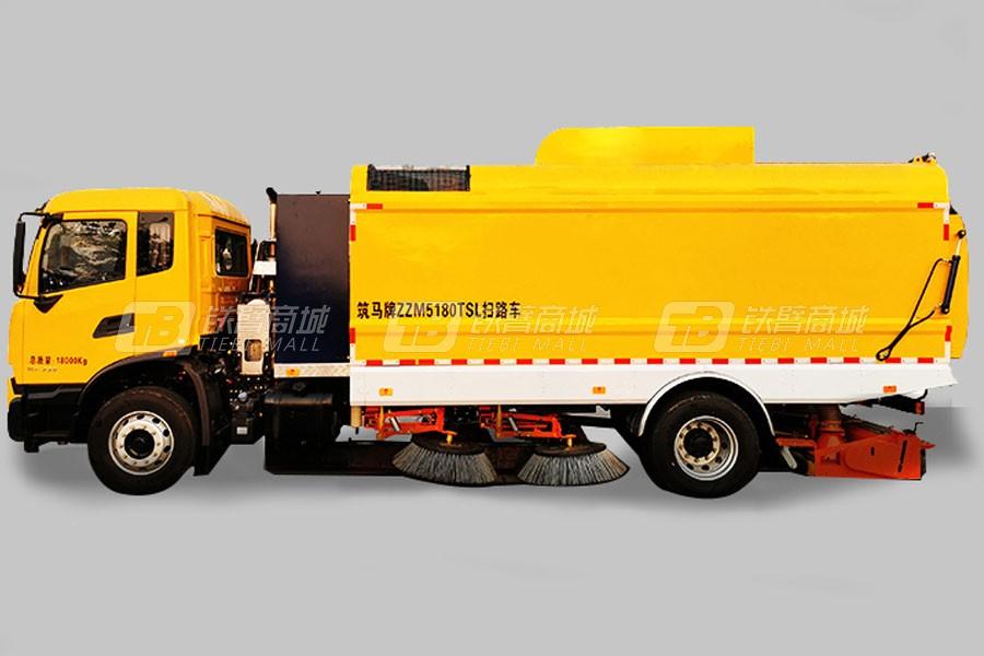 筑马机械ZZM5180TSL高速扫路车
