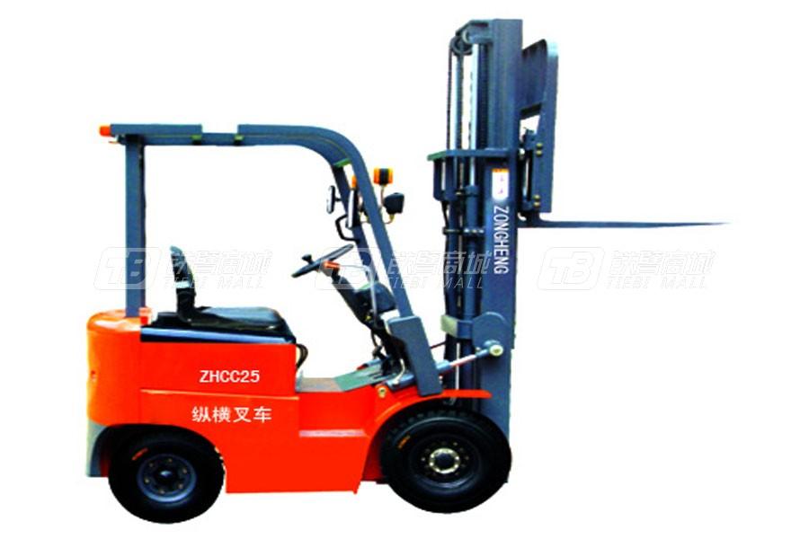 中方机械ZFCC2.5A电动叉车