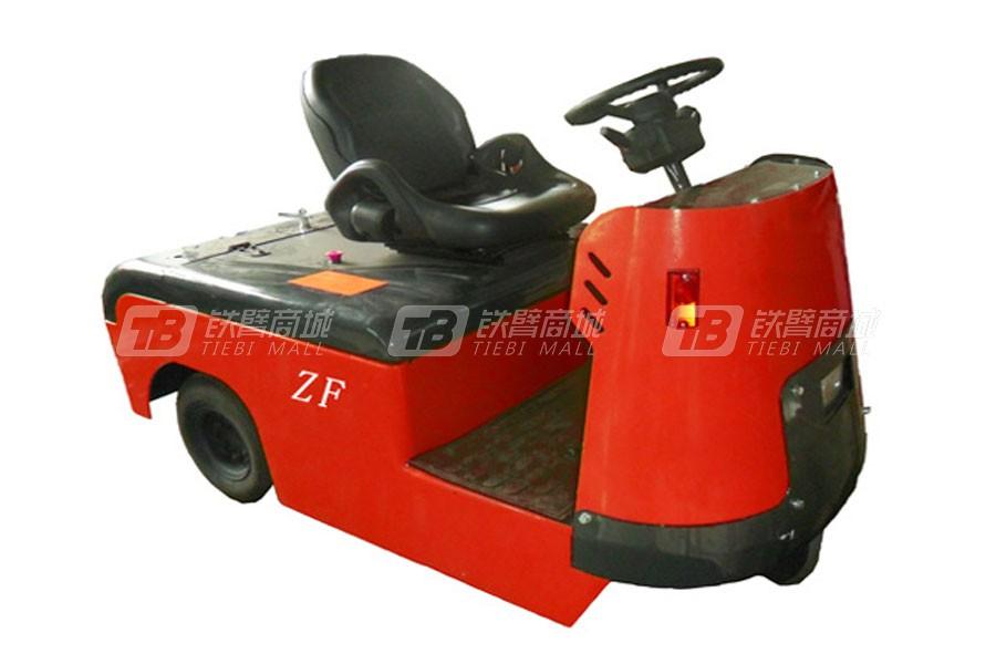 中方机械ZHQ-ED30电动牵引车座驾式