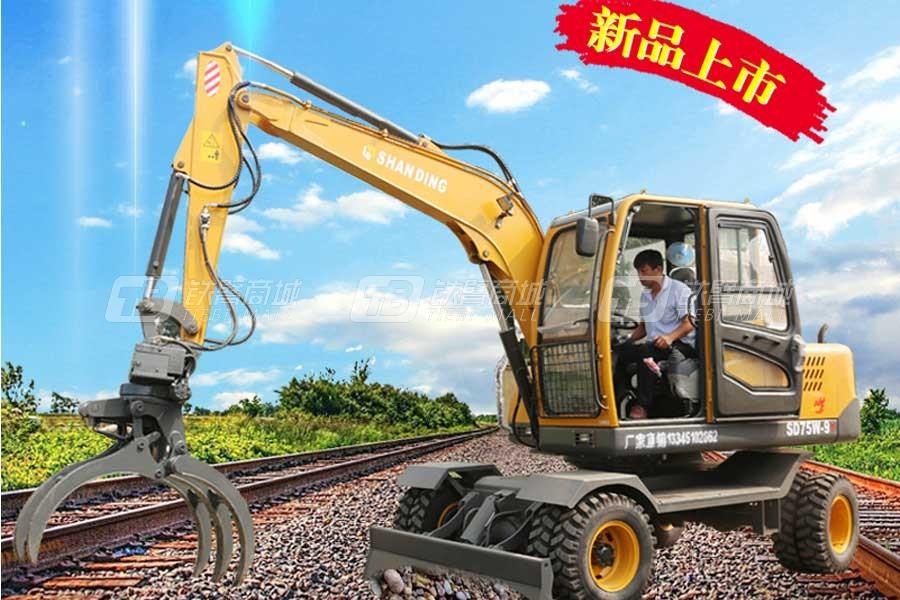 山鼎SD75-9轮式挖掘机