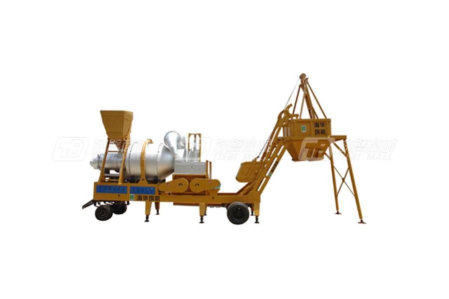海华筑机YQL移动强制式沥青混凝土搅拌设备