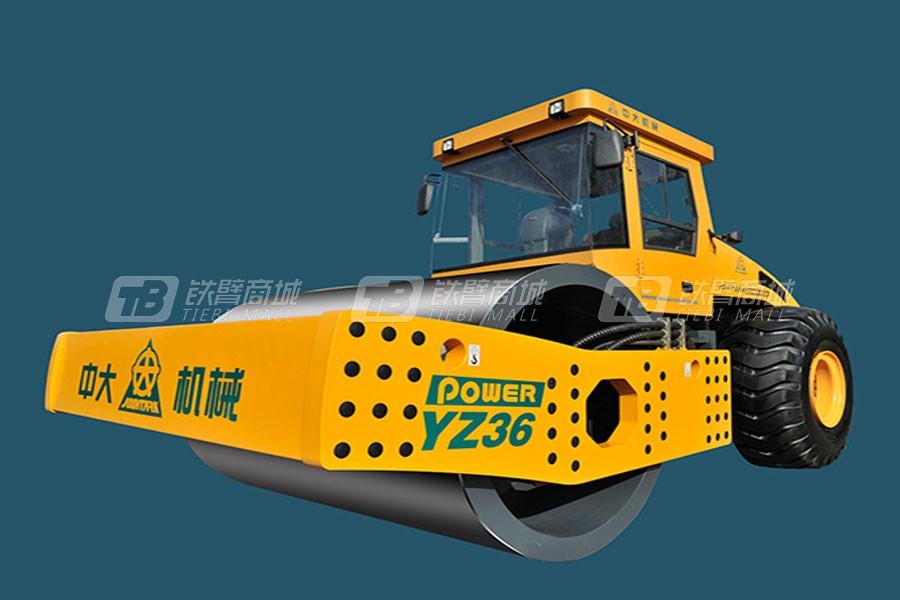 中大机械PowerYZ36摊铺机