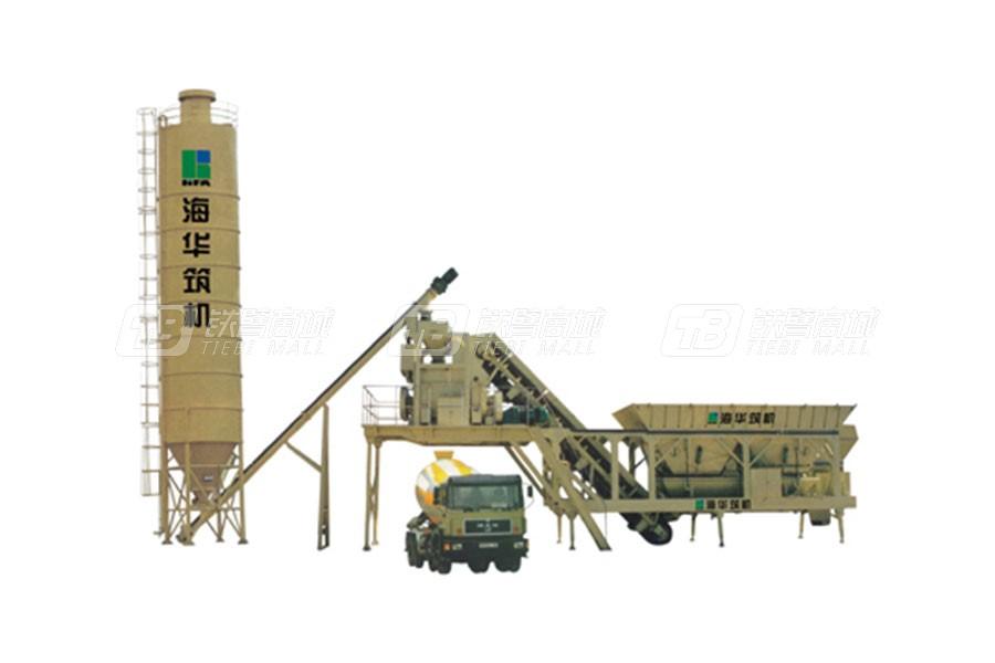 海华筑机YHZ移动式水泥混凝土搅拌设备