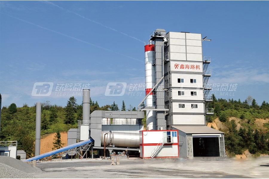 鑫海路机HLB4000沥青混合料搅拌设备