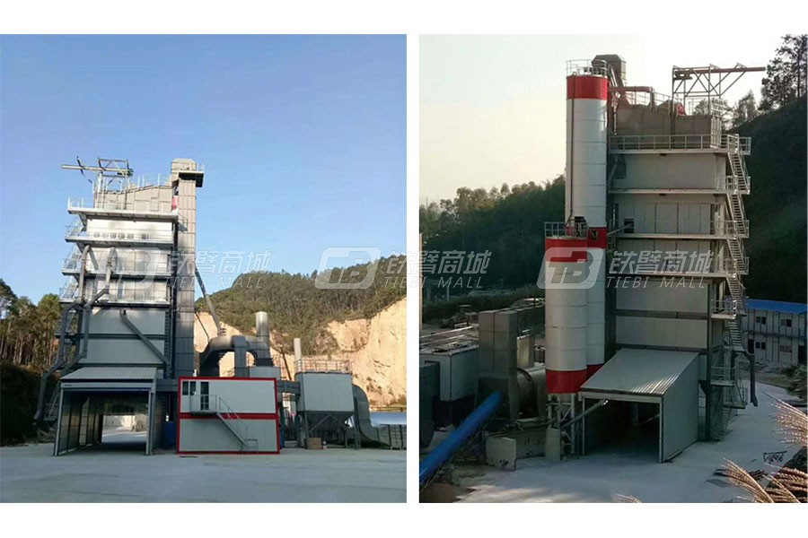 鑫海路机HLB3000沥青混合料搅拌设备