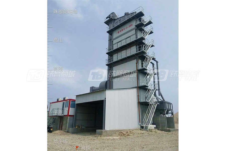鑫海路机QLB3000沥青混合料搅拌设备