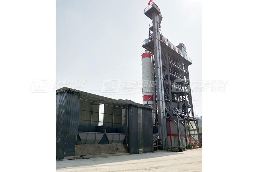 鑫海路机RZS-2000沥青混合料热再生设备