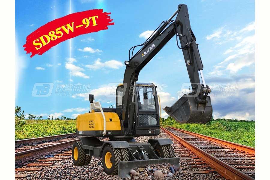 山鼎SD85-9轮胎式挖掘机