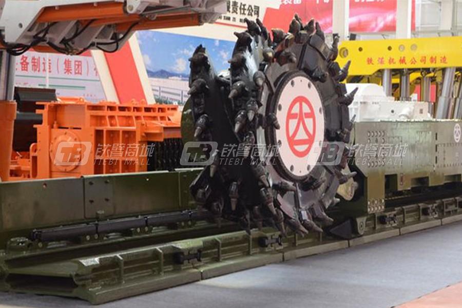 辽宁通用MG400/940-WD采煤机