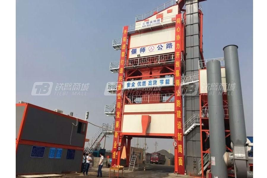 恒云科技HBG-4000XC沥青混合料搅拌成套设备(高配下置
