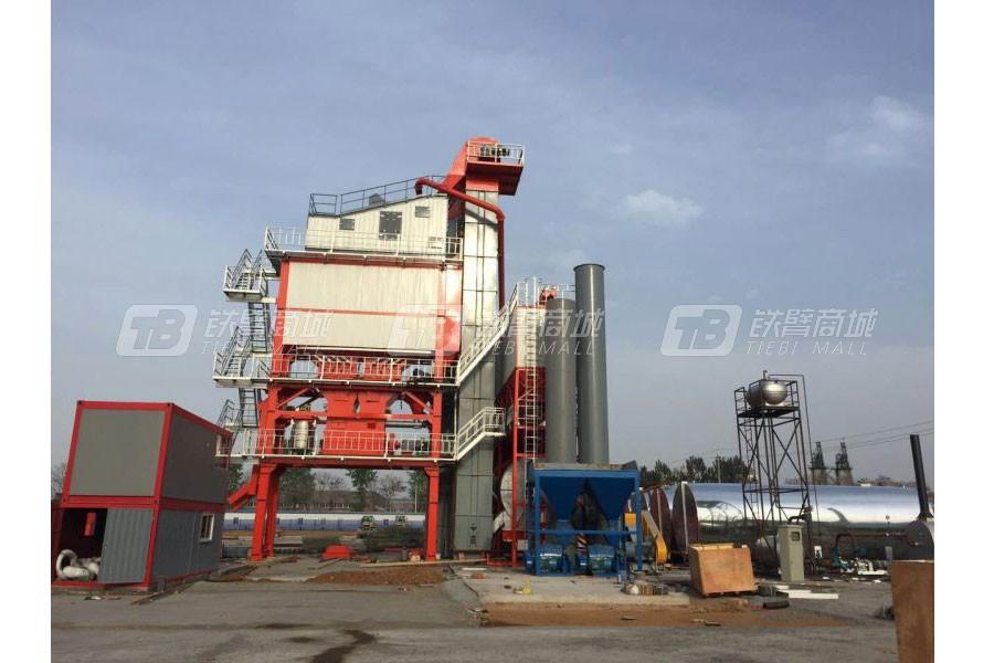 恒云科技HBG-4000沥青混合料搅拌成套设备(高配)