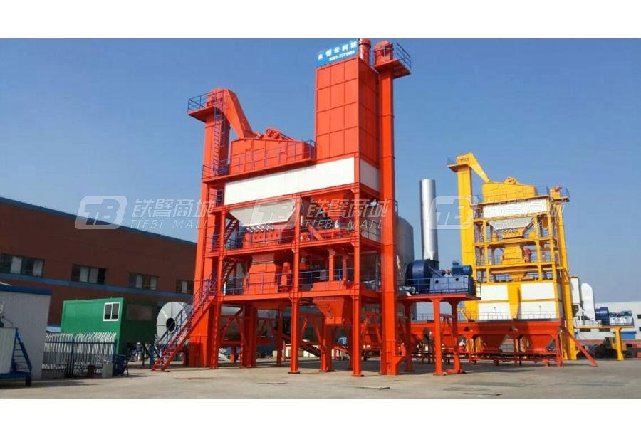 恒云科技LBM-3000沥青混合料搅拌成套设备(高配)