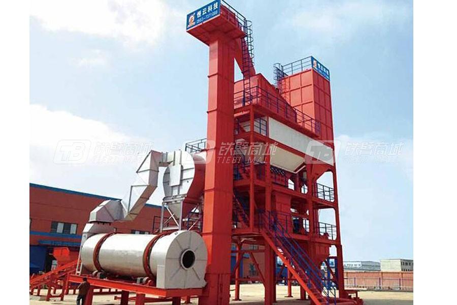 恒云科技LBM-2500C沥青混合料搅拌成套设备