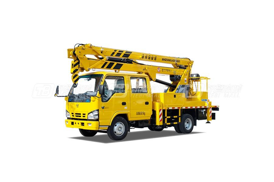 海伦哲XHZ5065JGKQ53庆铃15.2m折叠臂高空作业车