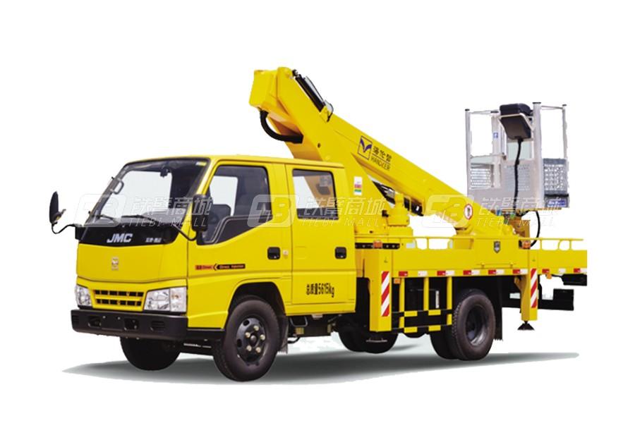海伦哲XHZ5066JGKJ5江铃16.2m伸缩臂高空作业车