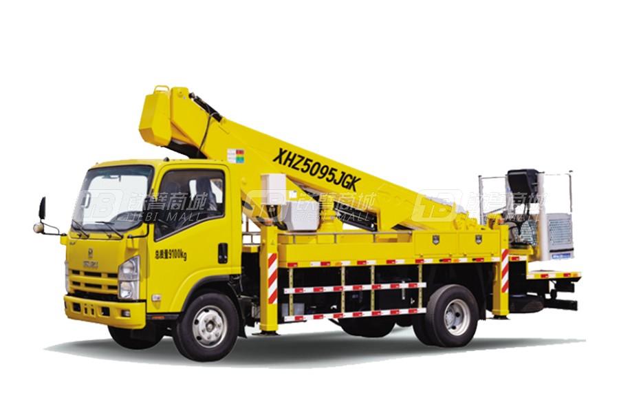 海伦哲XHZ5095JGKQ5庆铃22m伸缩臂高空作业平台