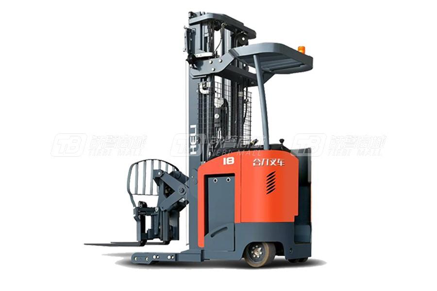 合力CQD18G系列1.8吨蓄电池伸缩式前移叉车