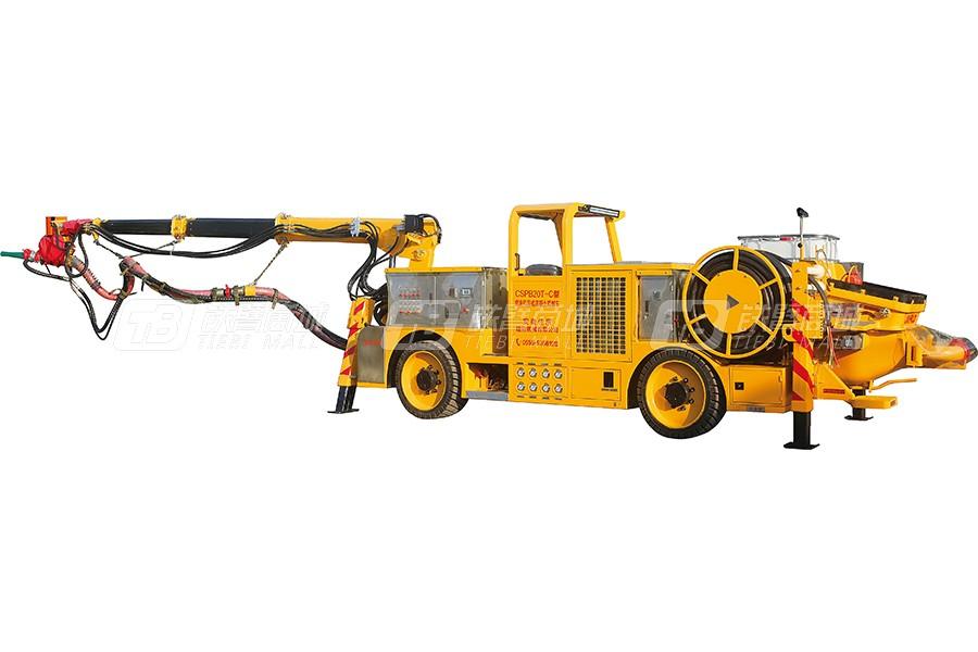 佳乐CSPB20T-B喷湿机