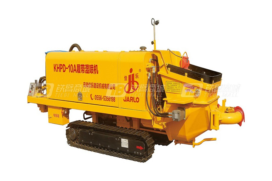 佳乐KHPD-10A喷湿机