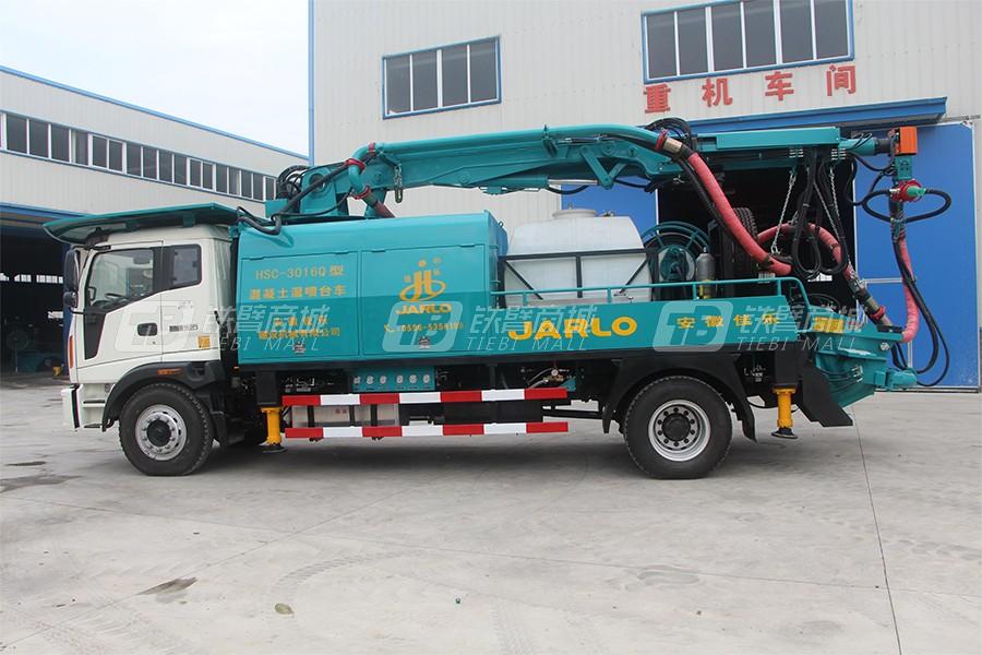 佳乐HSC-3016Q喷湿机