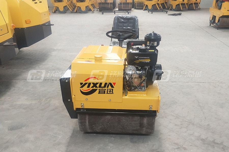 宜迅YX-X1000CF小座驾压路机+柴油风冷