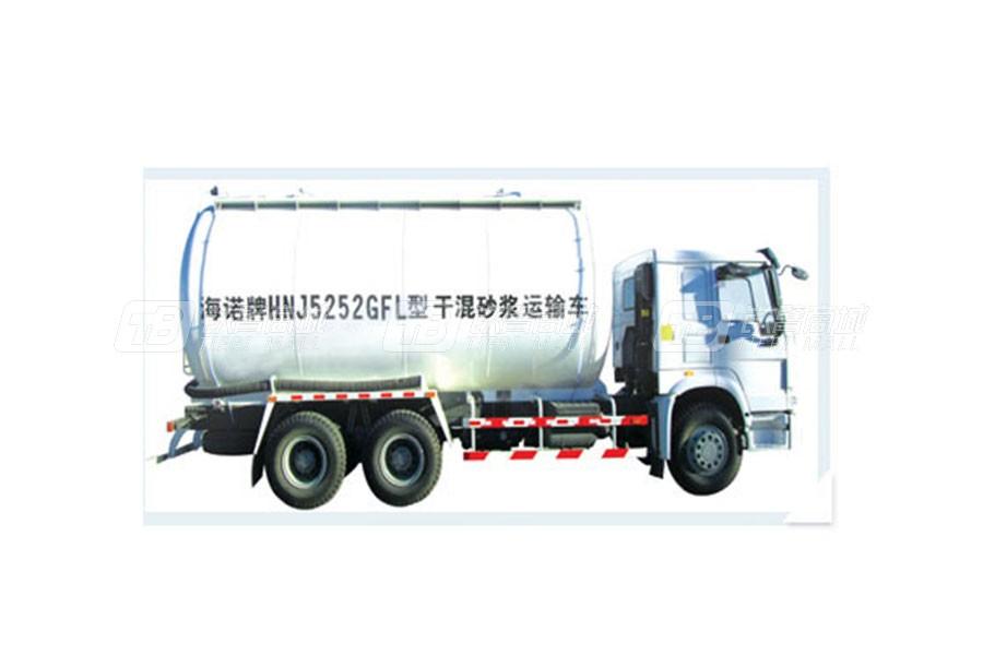 海诺HNJ5251GFL干混砂浆运输车
