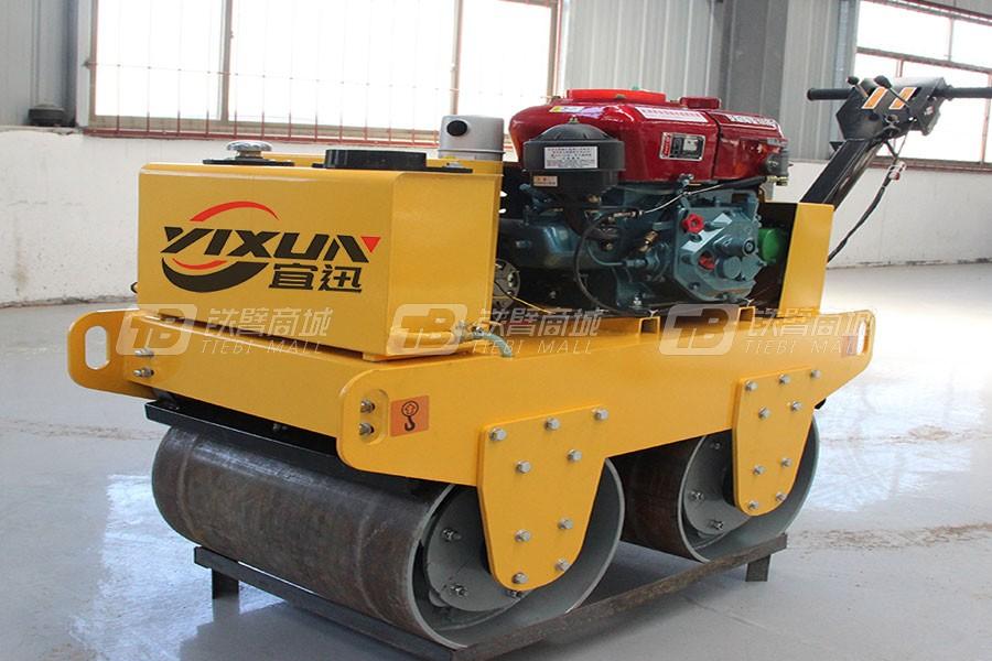 宜迅YX-S600CS手扶式双钢轮压路机