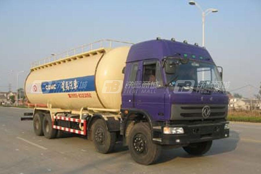 华菱星马AH5315GSN散装水泥运输车
