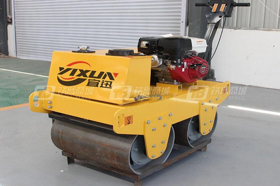宜迅YX-600Q手扶式双钢轮压路机+汽油款