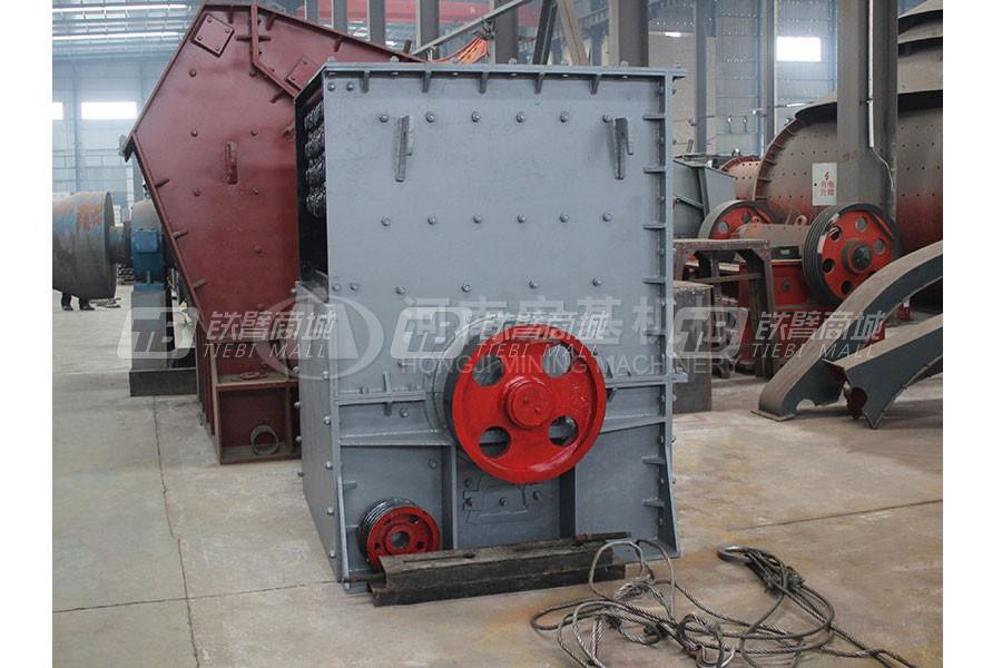 宏基机械1800 x 1800箱式破碎机