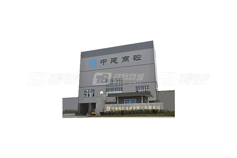 新宇HZS60-HZS300混凝土搅拌站