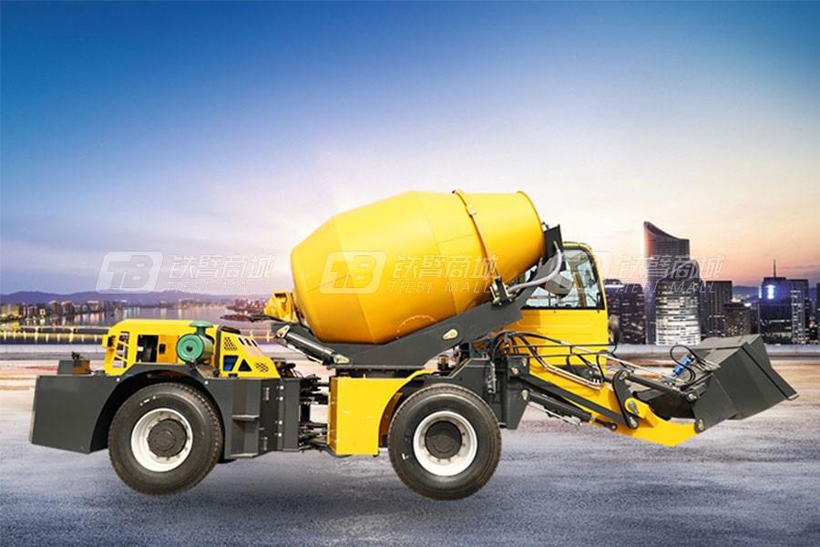 海田重工3.6立方混凝土搅拌运输车(黄)