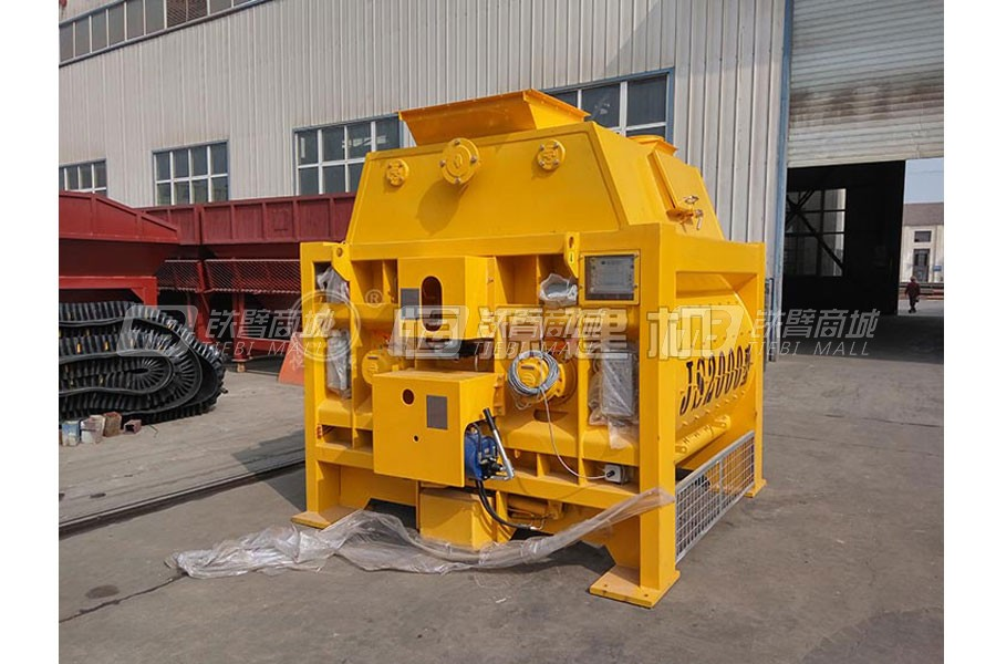 恒源建机JS2000混凝土搅拌机