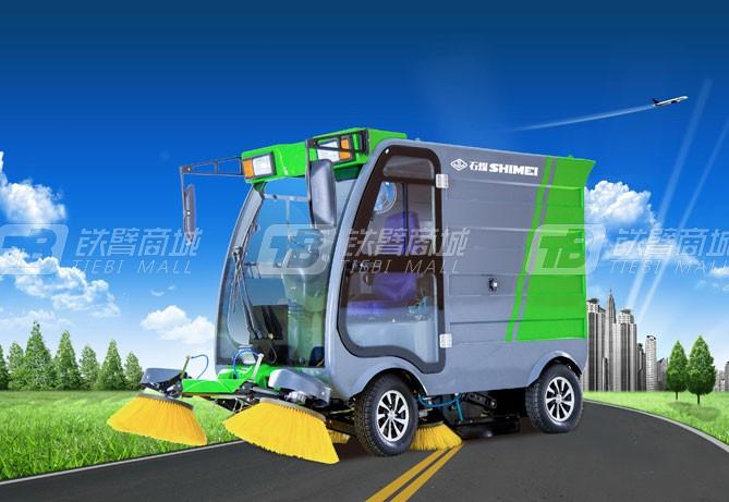 石煤SMQS4-16四轮纯电动扫路机