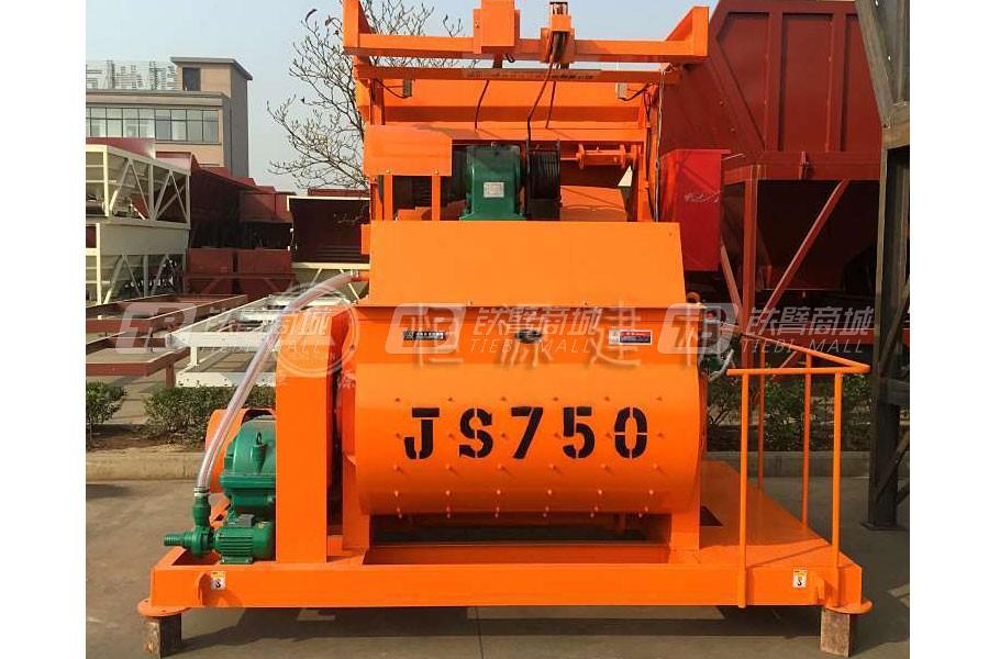 恒源建机JS750混凝土搅拌机