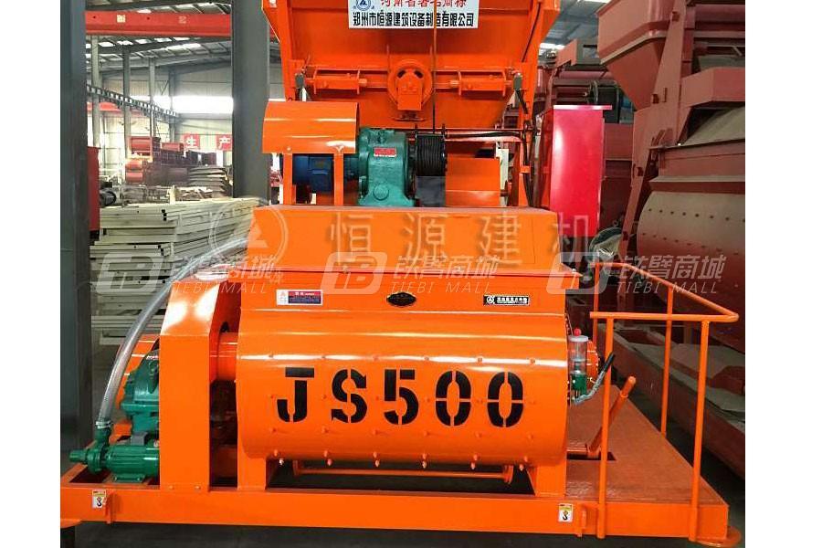 恒源建机JS500混凝土搅拌机