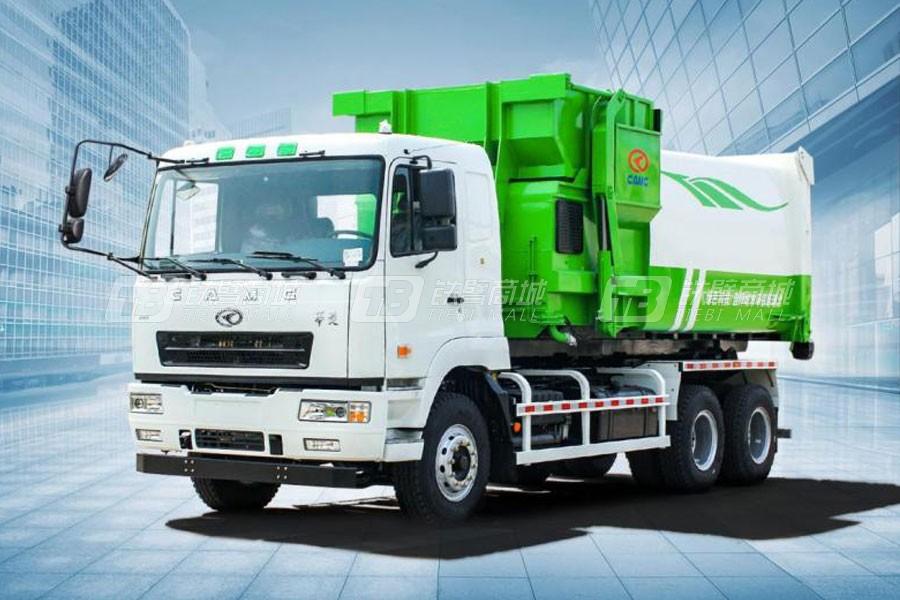 华菱星马XMYS10C3拉臂式垃圾车专用箱