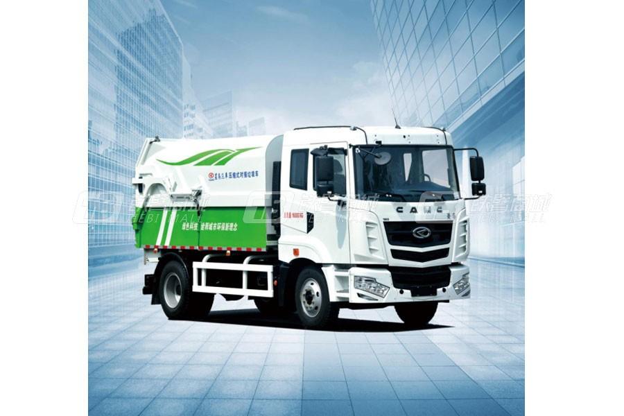 华菱星马AH5160ZDJ0L5压缩式对接垃圾车