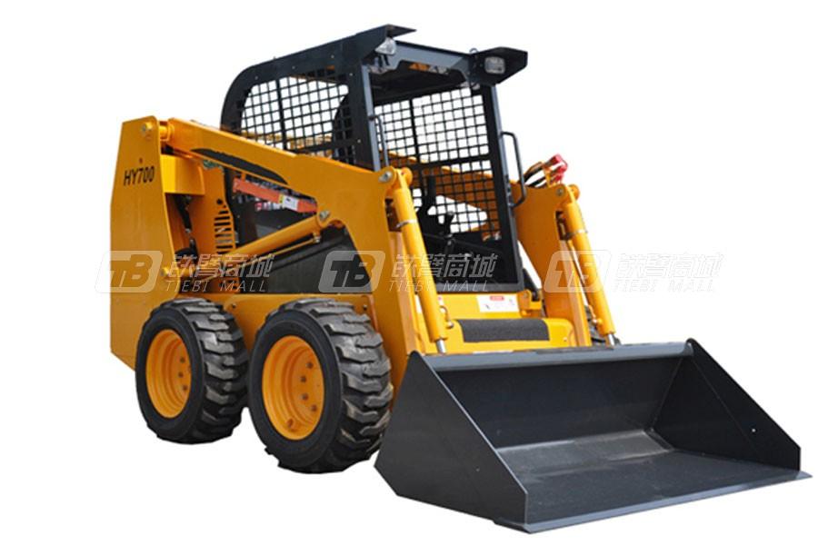 宜迅HY-700滑移装载机