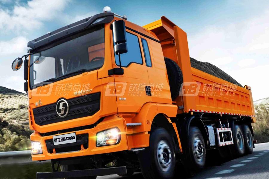 陕重汽新M3000 8x4公路自卸车