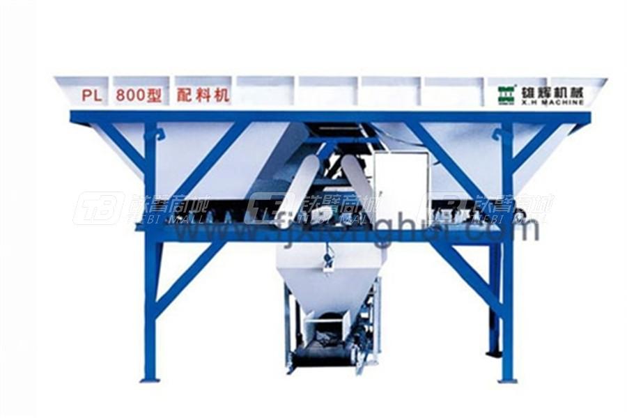 雄辉PL800混凝土配料机