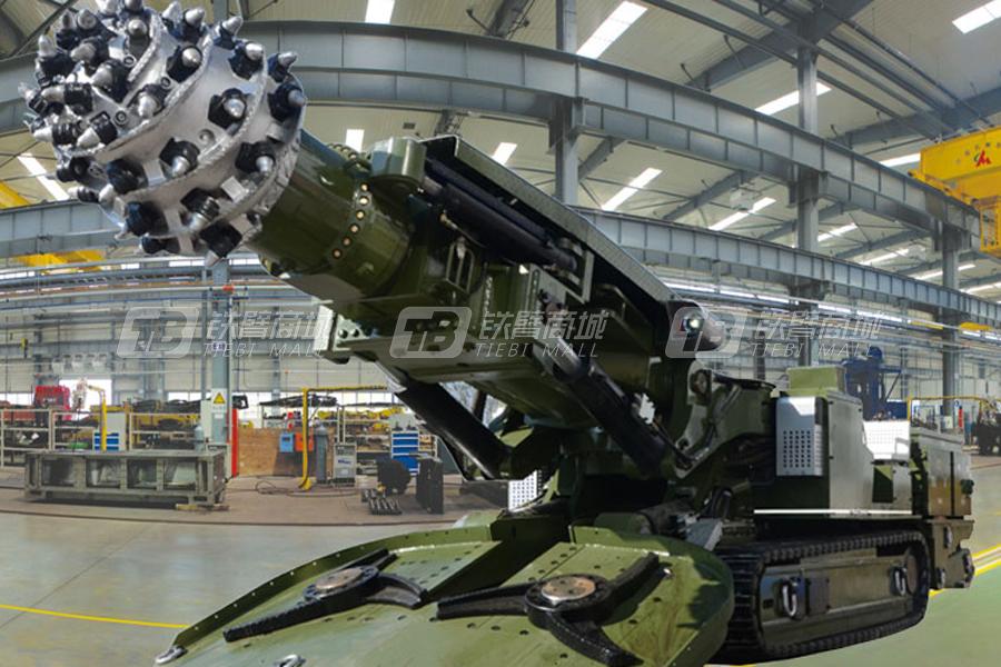 辽宁通用EBZ160悬臂式掘进机