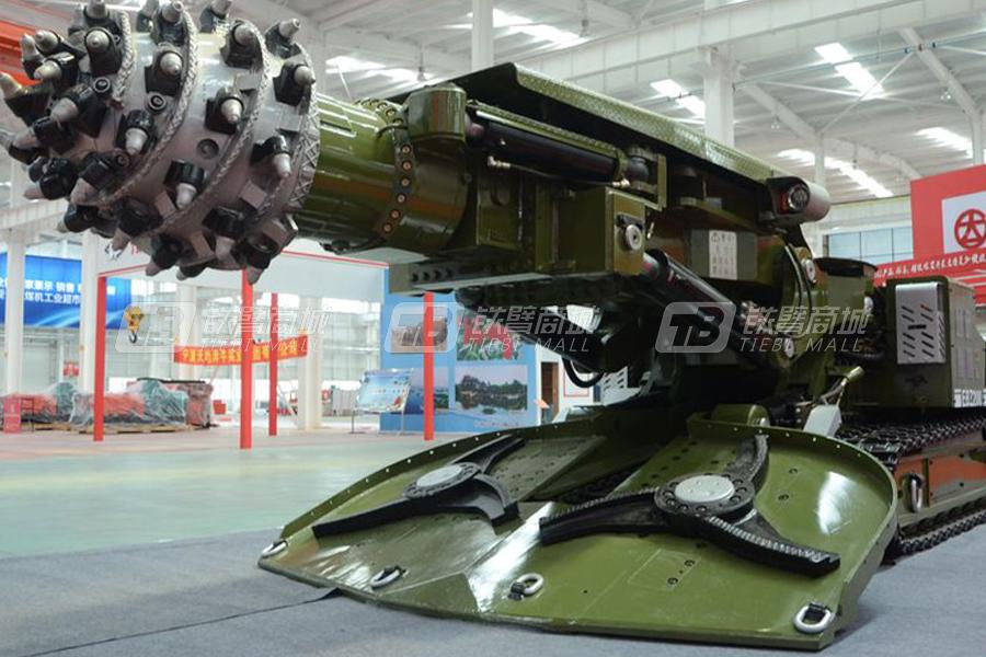 辽宁通用EBZ200悬臂式掘进机