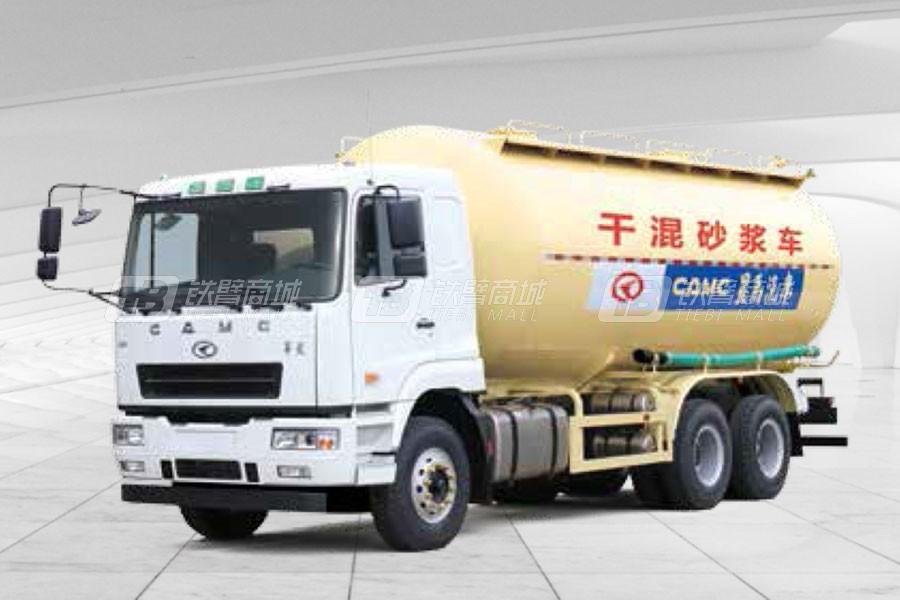 华菱星马AH5253GFL2L66×4粉粒物料运输车