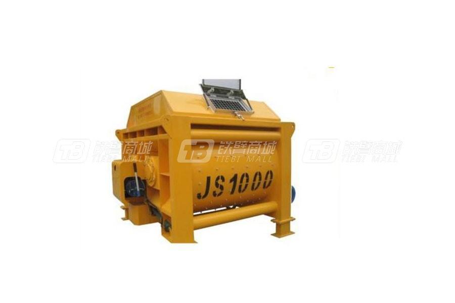 恒豪JS1000混凝土搅拌机