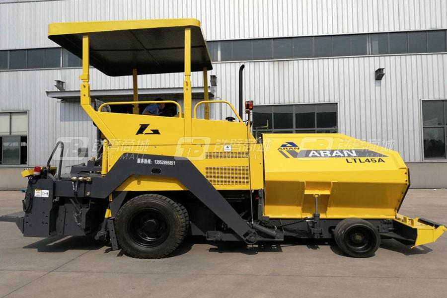 镇江阿伦LTL45A轮胎式沥青摊铺机